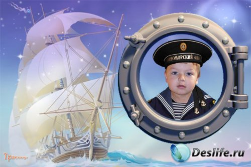 Рамочка детская - Морячок