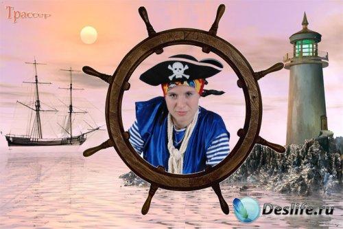 Рамочка детская - юнга пират