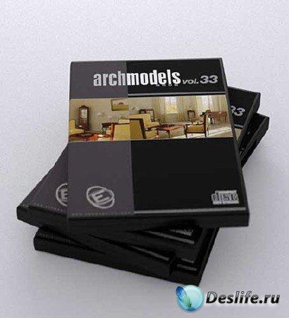 Сборник классической мебели - Archmodels vol. 33