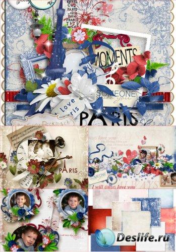 Скрап набор - Париж