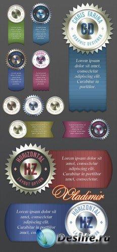 Знаки качества и ленты / Badges Pins & Ribbons