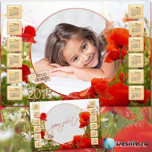 Летний календарь с маками с рамкой для фото - Яркие краски лета