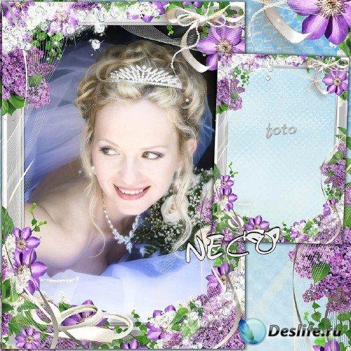 Цветочно - свадебная рамка в сиреневых тонах с бантами и стразами - Нежный  ...