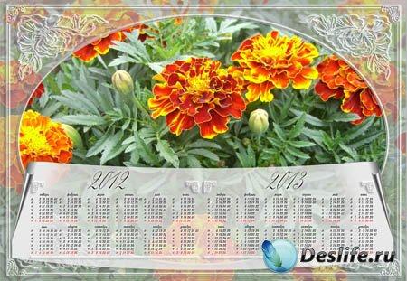 Календарь с цветами