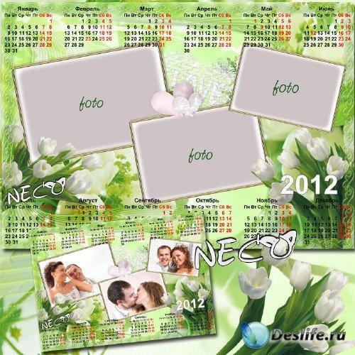 Календарь на 2012 год с белыми тюльпанами на весеннем фоне, на три фото
