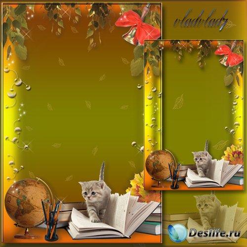 Школьная рамка для фотошопа - Котенок учится читать