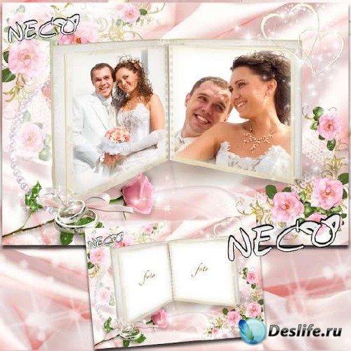Свадебная рамка с нежными розовыми розами - Свадебный фотоальбом