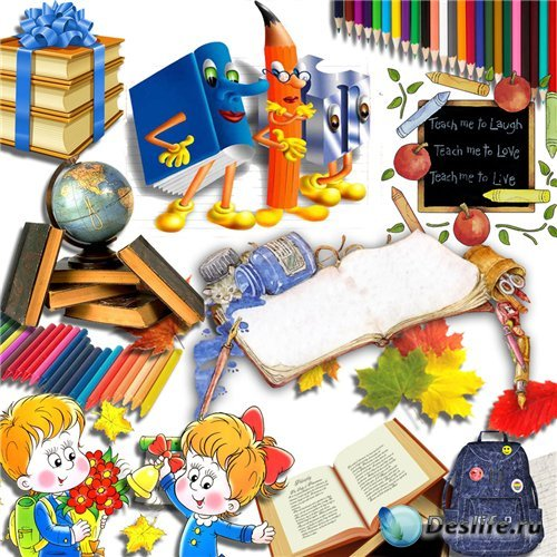 Книги, карандаши, глобусы, ручки, школьные доски