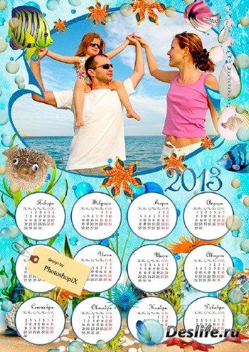 Календарь на 2013 год – Морское побережье