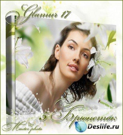 Набор романтических шаблонов брюнеток для фотошопа - Glamur 17