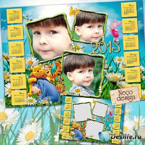 Яркий летний календарь для детей с ромашками и Винни-пухом на три фотографи ...