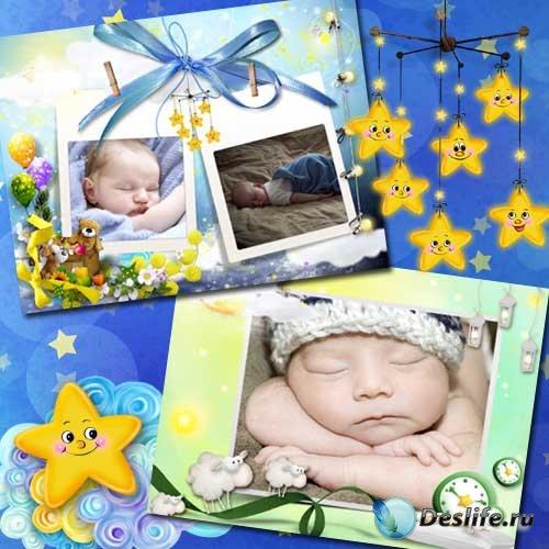 Детские фоторамки  – Спи сладко-сладко, мой малыш