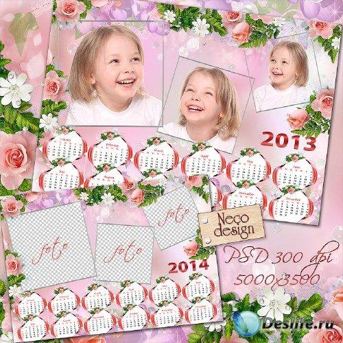 Стильный цветочный календарь на три фотографии на 2013 и 2014 год