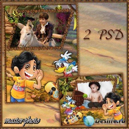 Детская рамка для фотошопа – В поисках приключений