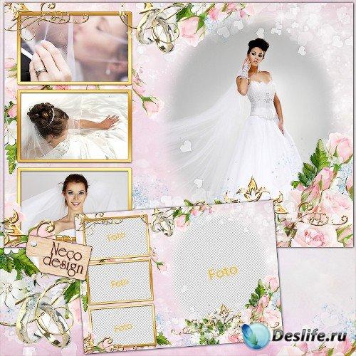 Стильная свадебная рамка коллаж на четыре фотографии - Розовый блеск