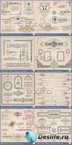 Векторные винтажные орнаменты
