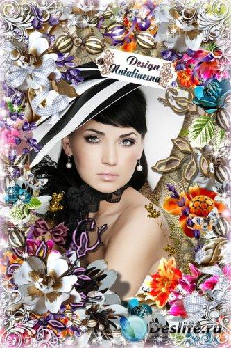 Рамочка цветочная  – Нежно Гламурная, чуть обаятельна, чуть привлекательна…