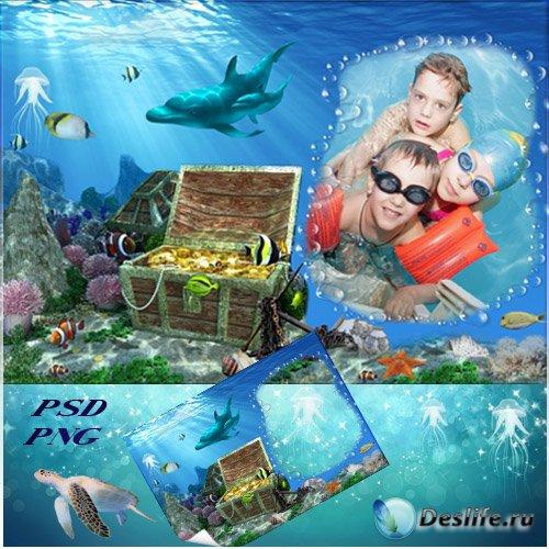 Фоторамка детская  - Прогулка  под водой