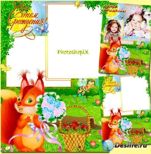 Детская поздравительная фоторамочка – Букет цветов от белочки
