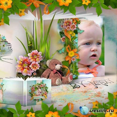 Детский фотоальбом - Счастливое лето