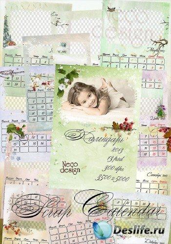 Перекидной скрап календарь с рамками на 2013 год - PSD