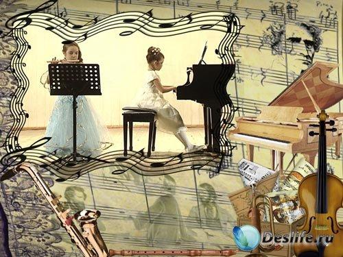 Детская рамка - Звуки музыки