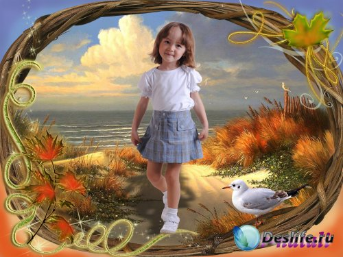 Костюм для Фотошопа - Осенние мотивы