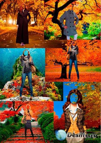 Костюмы для фотошопа – Пришла золотая осень