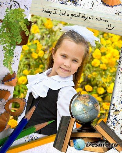 Детская фоторамка - Моя любимая школа