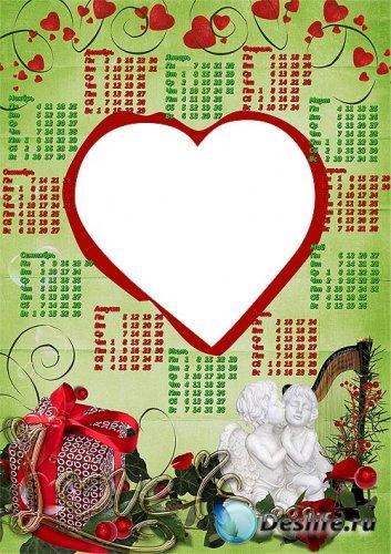 Календарь с рамкой в виде сердца – Любовь это