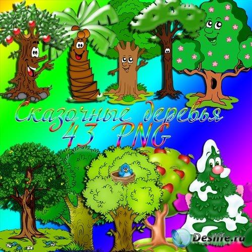 Клипарт - Сказочные деревья