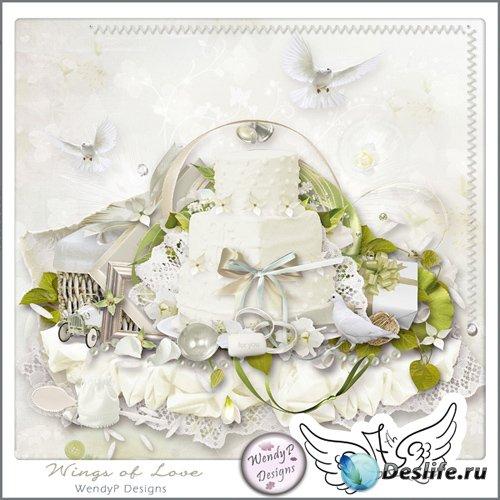 Свадебный скрап набор - Крылья любви