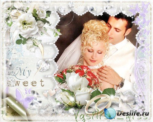 Нежная и романтическая фоторамочка для фотошопа с белыми голубями и обручал ...