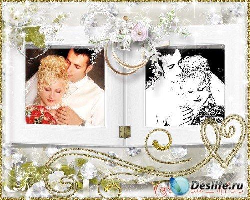 Красивая свадебная рамочка для фотошопа для двух фотографий  поможет запеча ...