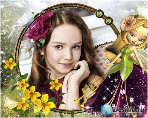 Красивая детская рамочка для фотошопа на фоне сказочного пейзажа с красивой ...
