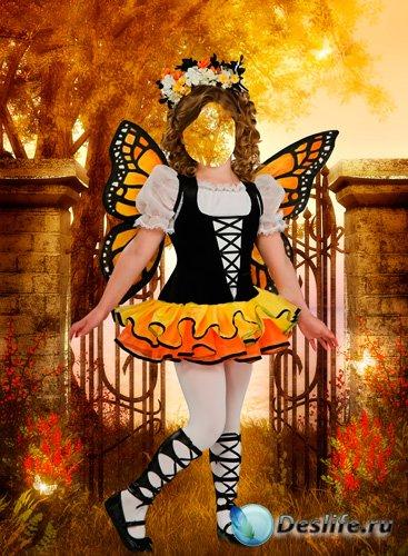 Костюм для фотошопа – Осенняя бабочка