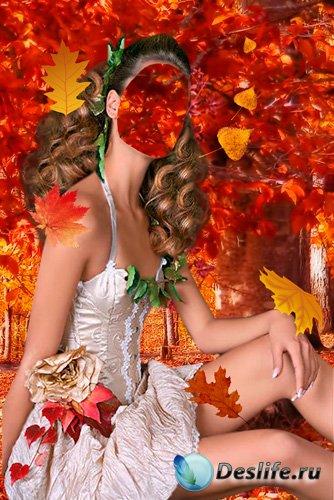 Костюм для фотошопа – Люблю осень