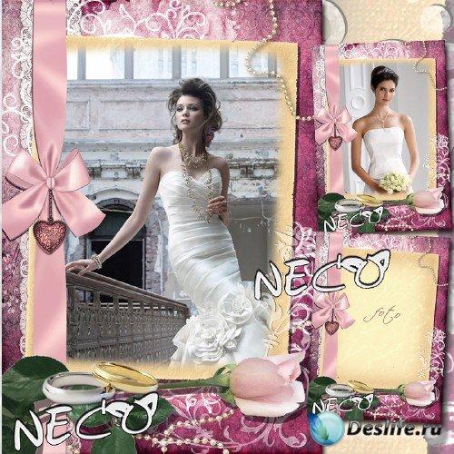 Свадебная рамка с розой в винтажном стиле