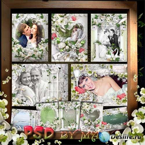 Свадебные рамки для фото - День, который незабывается