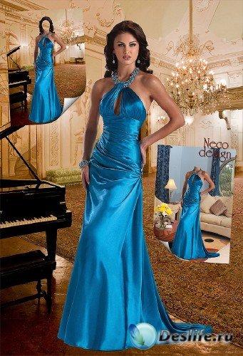 Женский костюм для фотошопа - В синем вечернем платье с роялем и в гостиной