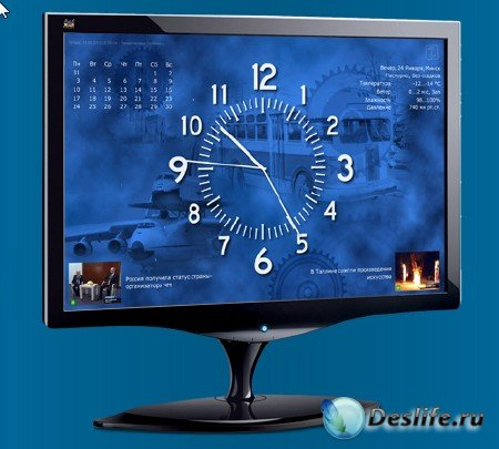Gerz Clock 2.4