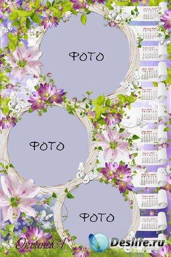 Календарь на 2013 год - Чудесный цветочный мир