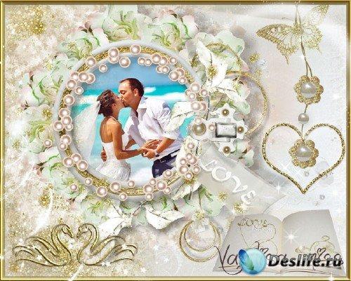 Красивая свадебная рамочка для фотошопа на романтическом фоне - Открытая кн ...