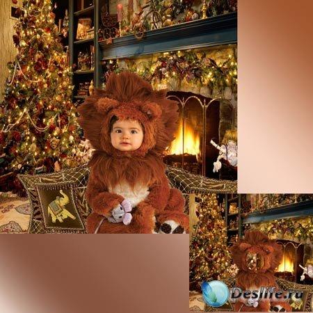 Костюм детский для фотошопа - Самый любимый львёнок
