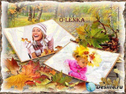 Рамка для фотошопа - Осенний листопад