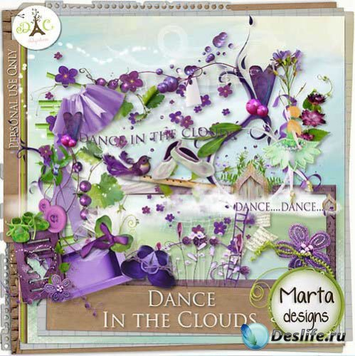Романтический скрап-набор - Танцующий в облаках