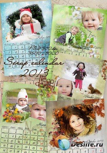 Красивый перекидной скрап календарь с рамками на 2013 год