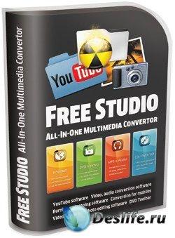Free Studio 5.7.4.918