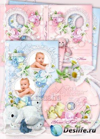 Очаровательный детский набор - Мой маленький ангел