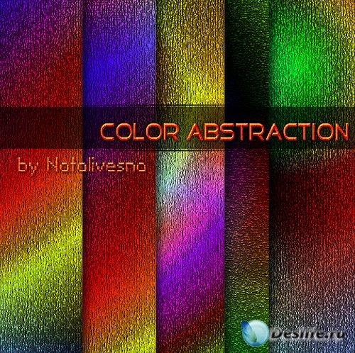 Текстуры для Photoshop – Цветная Абстракция